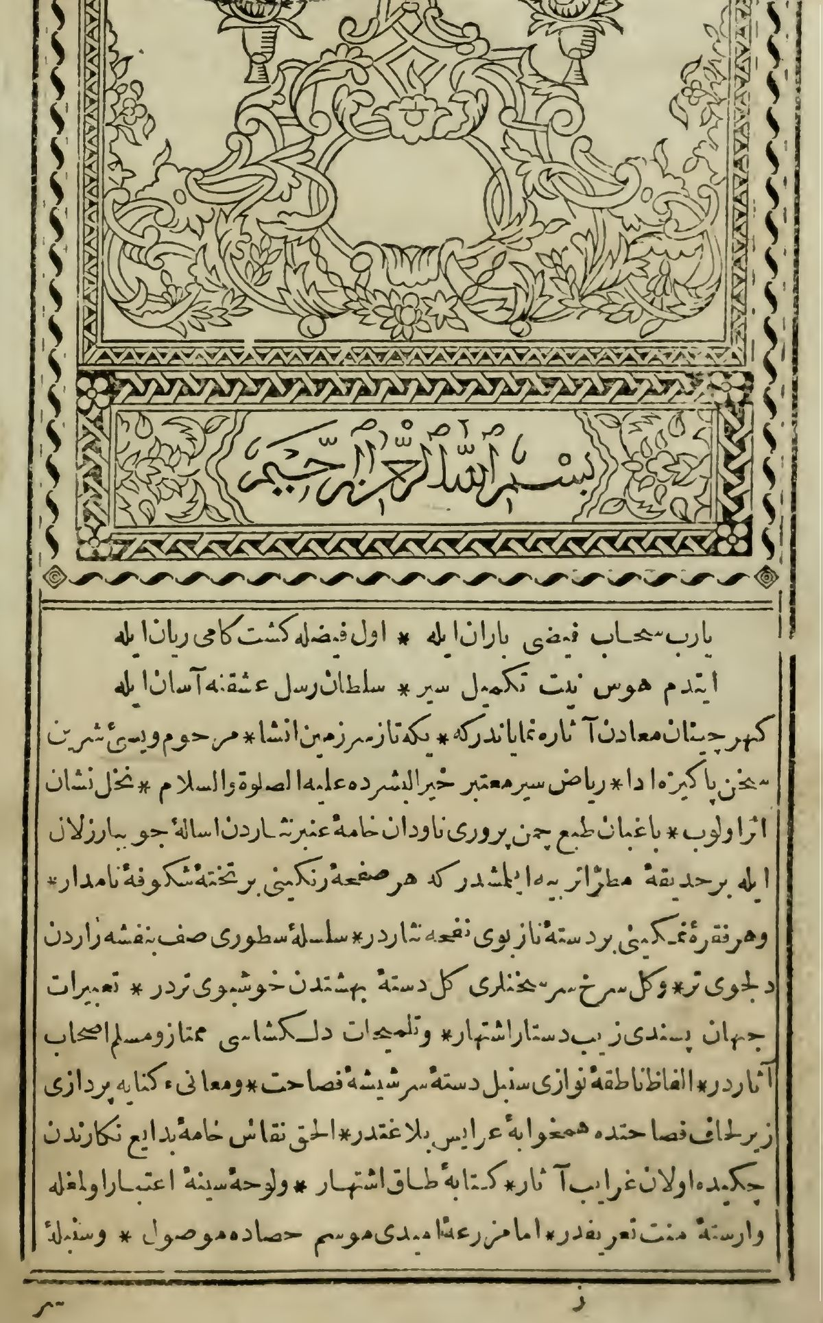 Learn to write egyptian arabic