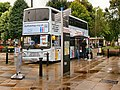 First Stop Health Bus in Kay Gardens - geograph.org.uk - 3086691.jpg