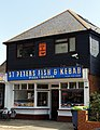 Fish and kebab shop Broadstairs St Peters Kent England.jpg