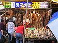 Fish market Jagalchi Busan.jpg