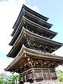 Five roofs of Toji-ji, Kyoto.jpg