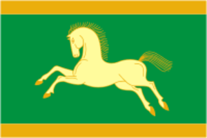 Uchalinsky District - Image: Flag of Uchaly rayon (Bashkortostan)