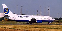 Flash Airlines Boeing 737-3Q8 SU-ZCD retouched.jpg