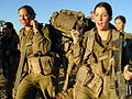 Flickr - Israel Defense Forces - Group Drill for Infantry Instructors Course (1).jpg