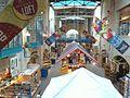 Forks Market.jpg