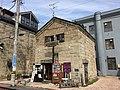 Former Shimatani Warehouse.jpg