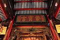 Foshan Zu Miao 2012.11.20 15-48-18.jpg