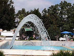 Fountain and town celebration in Nikopol Bulgaria.jpg