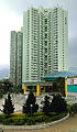 Fu Tung Estate & Fu Tung Plaza (Hong Kong).jpg