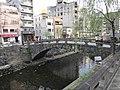 Fukuro bashi bridge - panoramio.jpg