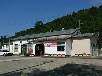 Futatsui Station - Futatsui Station (Sep 19, 2009)