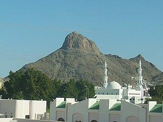 Jabal al-Nour - Jabal an-Noor