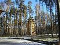 Ganina Yama Ганина Яма - panoramio - Tanya Dedyukhina (9).jpg