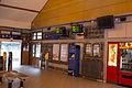Gare de Modane - IMG 1095.jpg