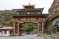 Gate at Chuzom, Bhutan 01.jpg