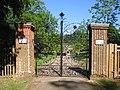 Gates to Compton Wynyates - geograph.org.uk - 185586.jpg