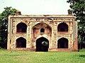 Gateway of Ali Mardan Khan's Tomb.jpg