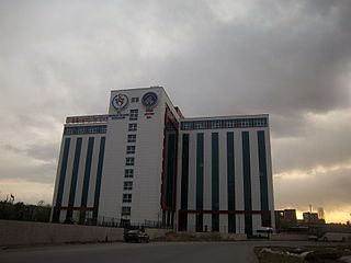 Ministry of Youth and Sports (Turkey)