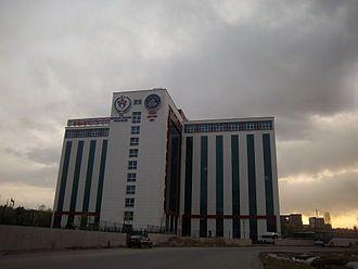 Ministry of Youth and Sports (Turkey) - Gençlk ve Spor Bakanlığı