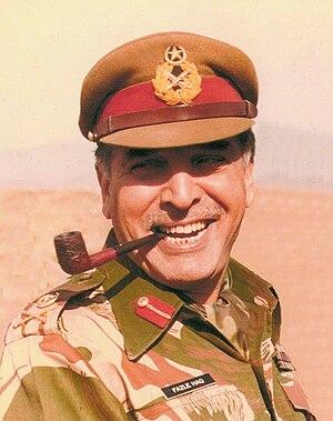 Chief Minister of Khyber Pakhtunkhwa - Image: Gen Fazle Haq