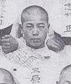 Genichi Mihara.jpg