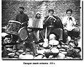 Georgian Jewish orchestra 1800s.jpg