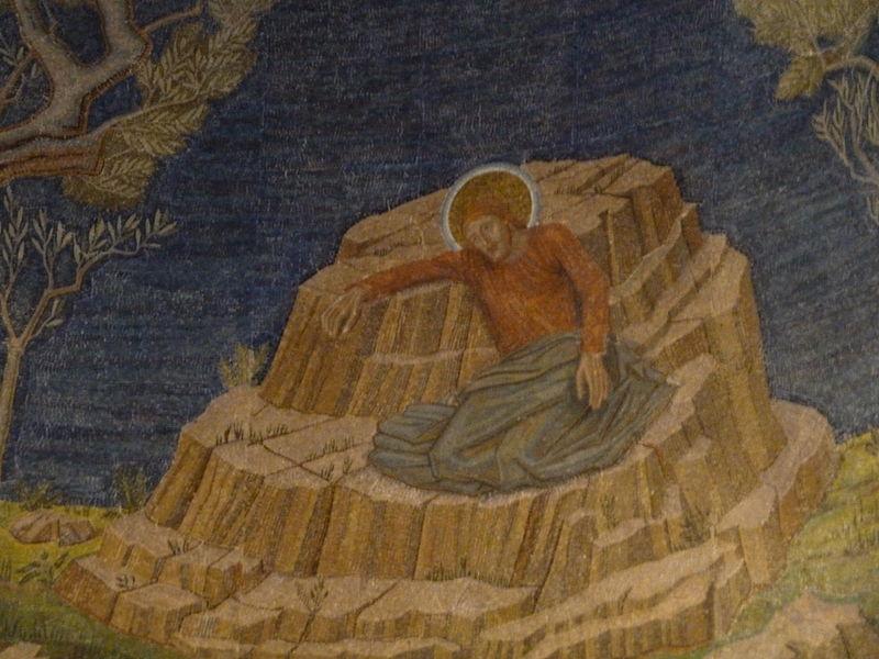 File:Gethsemane P1020528.JPG