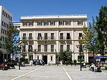Gibraltar City Hall 01.jpg