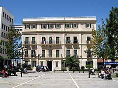 Gibraltar City Hall 01.jpg