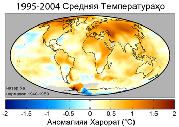 Global Warming Map-tgk