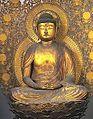 Golden Buddha Amitabha.jpg