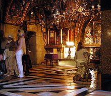 Sommità del Calvario all'interno della Basilica del Santo Sepolcro a Gerusalemme.