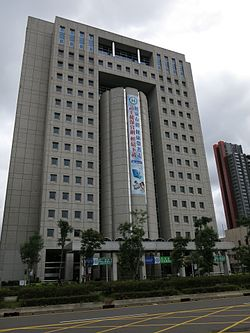 Gongbao Xinyi Building, Central Trust of China 20160706.jpg