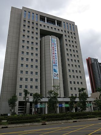 Healthcare in Taiwan - National Health Insurance Administration