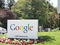 Googleplex - panoramio (2).jpg