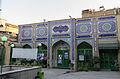 Grand Bazaar, Tehran 05.jpg