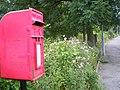 Grange Road South - geograph.org.uk - 1066781.jpg