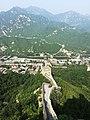 Great Wall of China at Juyongguan IMG 6138.jpg