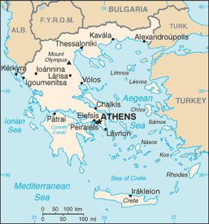 ഫലകLocation Map Greece വകകപഡയ - Greece location