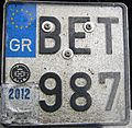 Greece licenseplate EU motorcycle.JPG