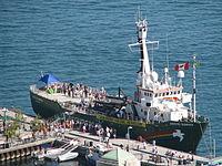 "Greenpeace ship - ""Arctic Sunrise"".jpg"