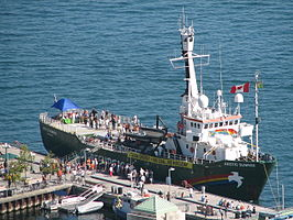 Arctic Sunrise in Toronto (2007)