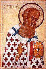 Znalezione obrazy dla zapytania św. grzegorz z nazjanzu
