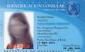 Guatemalan CID Card (front).png