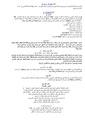 Guir docx.pdf