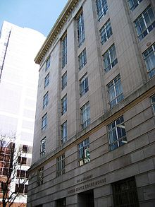 Gus Solomon Federal Courthouse.jpg
