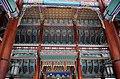 Gyeongbokgung Palace, Seoul, 1395 (58) (41129963641).jpg