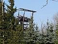 Hübners Mühle 2011 März.JPG