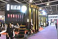 HKCEC 香港會議展覽中心 Wan Chai North 香港貿易發展局 HKTDC 香港影視娛樂博覽 Filmart March 2019 IX2 97.jpg