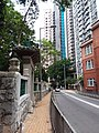 HKU PFL Campus stone wall 半山 Mid-levels 般咸道 Bonham Road April 2019 SSG 01.jpg